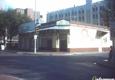 Domino's Pizza - San Antonio, TX