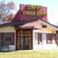 Empire Chinese Buffet - Johnson City, TN