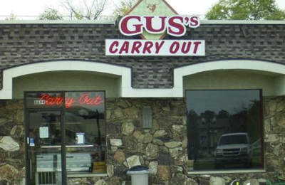 Gus's Carry Out - Brighton, MI