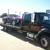 Walker's Roadside Service, LLC