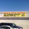 Ben's Auto Repair- 14.95 Oil Change & 89.95 Brake Repair