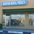Advantage Medical Products