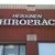 Heikkinen Chiropractic & Acupuncture Center