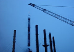 Industrial Engineers Inc - Uncasville, CT