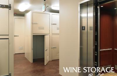 Wine Storage Bellevue - Bellevue, WA
