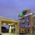 Holiday Inn Express & Suites Carthage