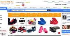 Nike - Milpitas - Milpitas, CA