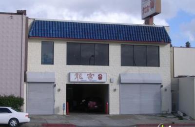 The Dragon Restaurant - Los Angeles, CA
