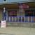 Hartville Barber Shop
