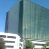 Otologic Center