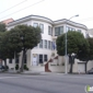 Portuguese Consulate General - San Francisco, CA