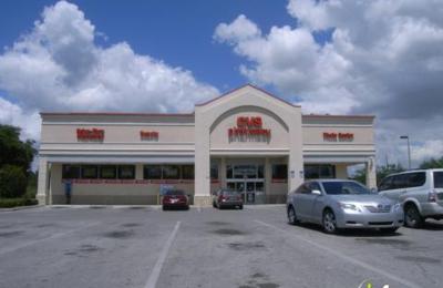 CVS Pharmacy - Leesburg, FL