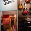 Guitar Center Lessons