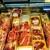 Om Asian Market