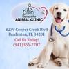 University Animal Clinic-