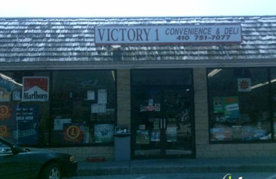Victory 1 - Westminster, MD