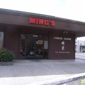 Ming's Chinese Restaurant - Pleasant Hill, CA