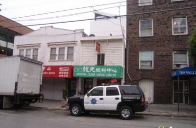 Eastern Stamps & Supplies - San Francisco, CA