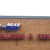 Lyk-Nu Auto Collision & Service Center Inc