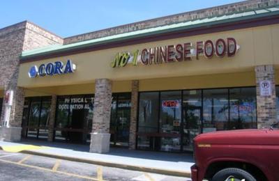 1 Chinese Restaurant