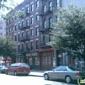 Babel Lounge - New York, NY