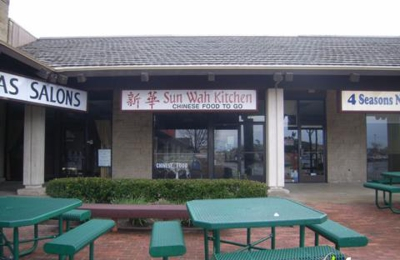 Sun Wah Kitchen 7078 N West Ave Fresno Ca 93711 Yp Com