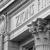 Zions Bank Riverton Financial Center
