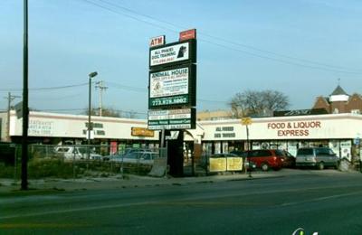 Taqueria Santa Rita - Chicago, IL