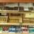 Smoker's Alley