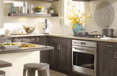 Kitchen Advantage 7377 Transit Rd East Amherst Ny 14051 Yp Com