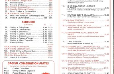 Chinatown Chinese Restaurant - Tuscola, IL