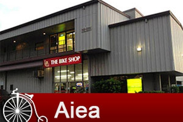 The Bike Shop Aiea