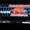 Razorback Roadside