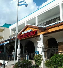 Post Corner Pizza - Clearwater Beach, FL