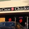 Bonchon Chicken - Fairfax, VA
