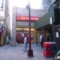 Santander Bank - Astoria, NY