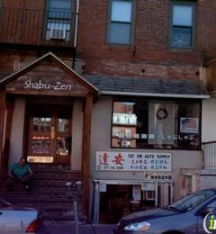 Shabu-Zen Restaurant - Boston, MA