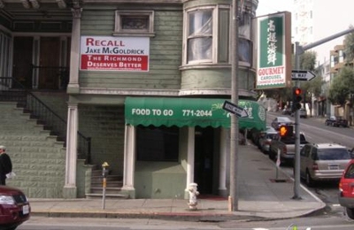 Gourmet Carousel - San Francisco, CA