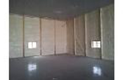 Slagel insulation Inc.