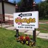 Sonlight Child Learning Center