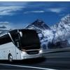Entertainer Bus Tours Worldwide, Inc.