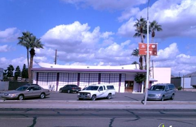 China Village Restaurant - Phoenix, AZ