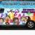 Mrs. G's Ice Cream & Sweet Treats Trucks
