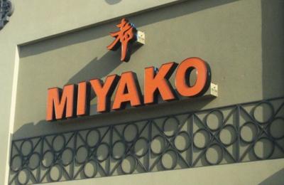 Miyako - Houston, TX