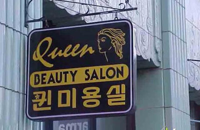 Line 54 Hair Studio - Oakland, CA