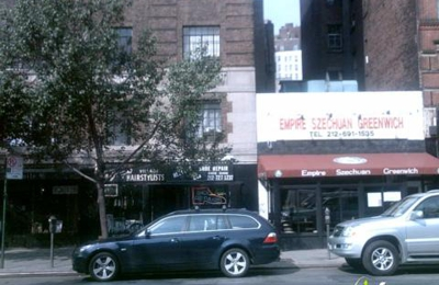 Hector Shoe Repair - New York, NY