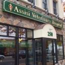 Assisi Veterinary Hospital
