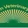 Horizon Veterinary Clinic