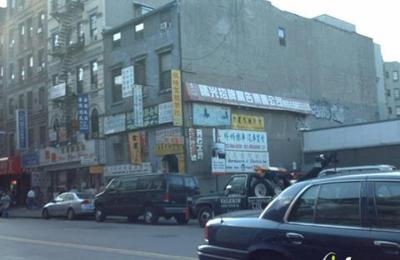 Evergreen Medical Clinic - New York, NY