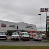 U-Haul Moving & Storage of Fairbanks